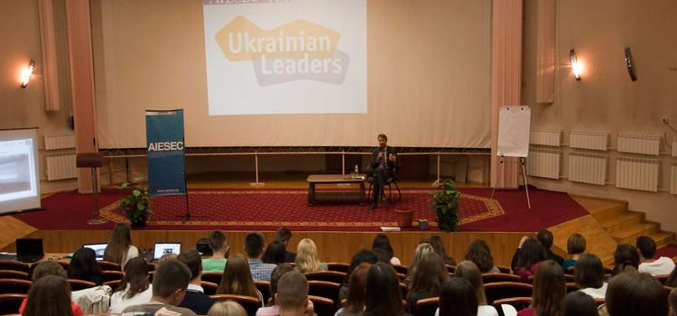 "������������ ������ ����������� ""Ukrainian Leaders""�� AIESEC"
